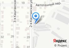 Компания «Компания по ремонту лобовых стекол» на карте