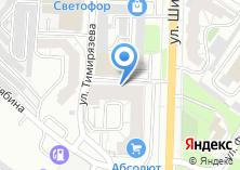 Компания «Азбука бизнеса» на карте