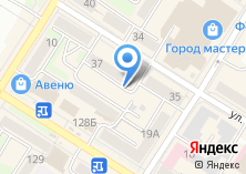 Компания «Александрина» на карте