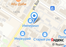 Компания «Мари» на карте