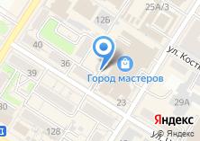Компания «Рубикон IRobot» на карте