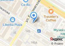 Компания «КараКум» на карте