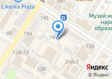 Компания «Читинское обозрение» на карте