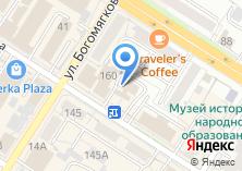 Компания «Отделение пенсионного фонда РФ по Забайкальскому краю» на карте