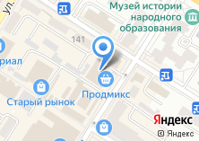 Компания «Городской жилищный центр» на карте