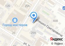 Компания «ИНТЕР КЛУБ» на карте