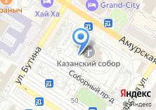 Компания «Кафедральный собор Казанской Иконы Божьей Матери» на карте