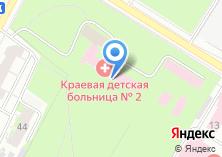 Компания «Краевая детская клиническая больница №2» на карте