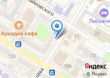 Компания «Мотылек» на карте