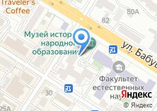 Компания «ЗСК» на карте