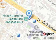 Компания «Энциклопедия Забайкалья» на карте