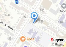 Компания «Управление Пенсионного фонда РФ в г. Чите по Забайкальскому краю» на карте