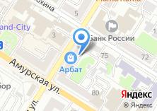 Компания «Единорог» на карте