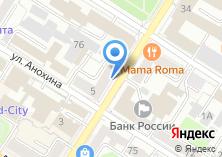 Компания «DENTA сервис» на карте
