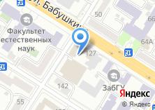 Компания «Трюм» на карте