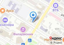 Компания «Государственный архив Забайкальского края» на карте