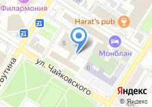 Компания «Законодательное Собрание Забайкальского края» на карте