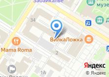 Компания «Российский профсоюз железнодорожников и транспортных строителей на Забайкальской железной дороге» на карте