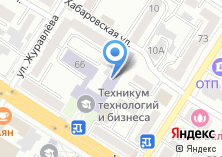 Компания «Центр по подготовке к егэ и огэ.» на карте