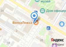 Компания «Виста-тур» на карте