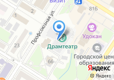 Компания «Забайкальский краевой драматический театр» на карте