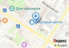 Компания «ТеплоОгнеЗащита» на карте