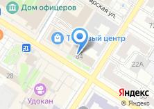 Компания «Управление ФСБ России по Забайкальскому краю» на карте