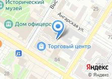 Компания «Tomma» на карте