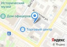 Компания «Магазин бытовой химии и косметики» на карте