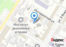 Компания «Косметический кабинет» на карте