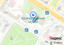 Компания «Музейно-выставочный центр Забайкальского края» на карте