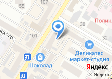 Компания «Мой стоматолог» на карте