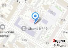 Компания «Ортопедический салон» на карте