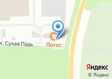 Компания «Забайкалспецтранс» на карте