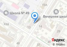 Компания «Художественные фотографии» на карте