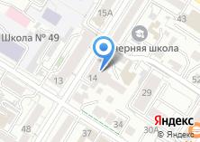 Компания «Забайкальская промышленно-строительная компания» на карте