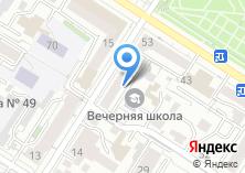 Компания «Контрольно-кассовая техника» на карте