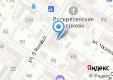 Компания «Канцелярия Читинской и Краснокаменской епархии» на карте
