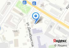 Компания «Читаинформ» на карте