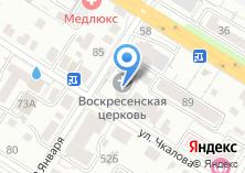 Компания «Свято-Воскресенский Кафедральный храм» на карте