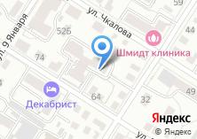 Компания «Строящийся жилой дом по ул. Забайкальского Рабочего» на карте