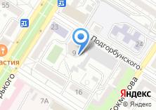 Компания «Управление Роскомнадзора по Забайкальскому краю» на карте