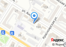 Компания «Управление федеральных автомобильных дорог на территории Забайкальского края Федерального дорожного агентства» на карте