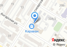 Компания «Центр подготовки кадров» на карте