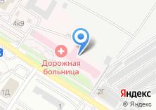 Компания «Дорожная клиническая больница на ст. Чита-2» на карте