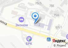 Компания «Забайкальский краевой лицей-интернат» на карте