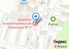 Компания «Краевая психиатрическая больница №1» на карте