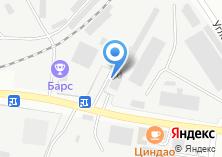 Компания «Дом для гостей» на карте