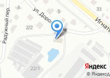 Компания «Строящееся административное здание по ул. Игнатьевское шоссе» на карте