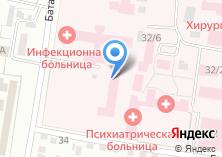 Компания «Амурская областная инфекционная больница» на карте